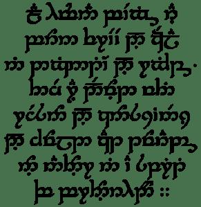 writing to speech translator